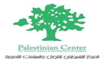 المركز الفلسطيني للاتصال والسياسات التنموية  | بيان صحفي  صادر عن المركز الفلسطيني وتحالف CIVICUS العالمي بمناسبة أسبوع المساءلة العالمي